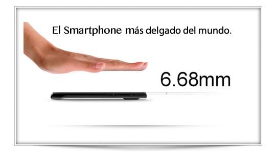 Huawei Ascend P1 S: El smartphone más delgado del mundo.