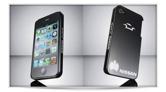 Nissan: funda para iPhone que se autorepara