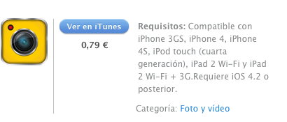 itunes 1tapvideo