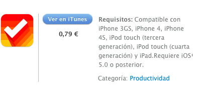 itunes Clear
