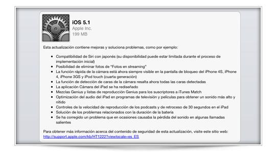 iOS 5.1 varias mejoras interesantes