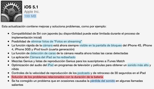 Novedades iOS 5.1