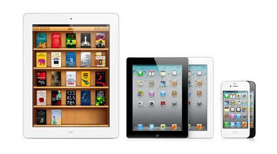 Posible salida del iPad mini en octubre