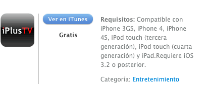 itunes iPlusTV