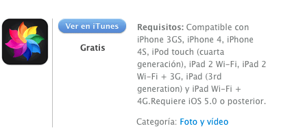 itunes Cinemagram