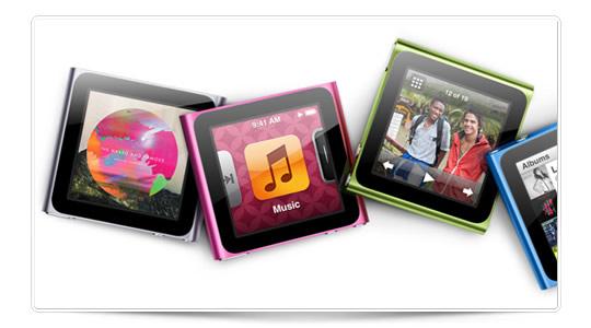 iPhoneA2 Labs: Nuevo bug encontrado en los iPod Nano de 6ª generación.