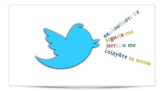 Twitter se abre a nuevas lenguas
