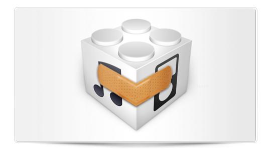 Apple vuelve a lanzar una actualización de iOS 5.1.1