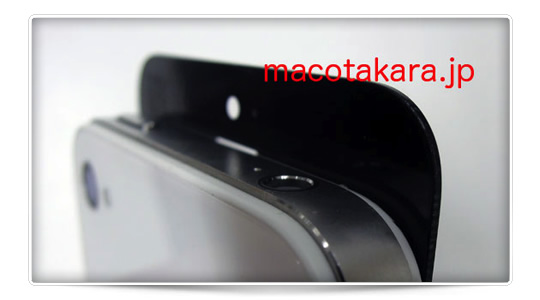 Macotakara iPhone 5