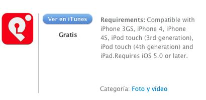 iTunes ArqBall Spin