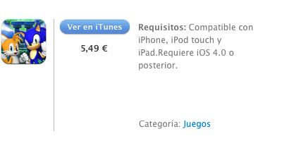 iTunes Sonic 4 Ep 2
