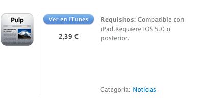 iTunes Pulp
