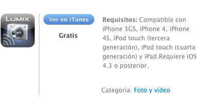 iTunes Panasonic Lumix