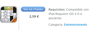 itunes CHD cat