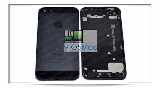 ¿Será así el nuevo iPhone?