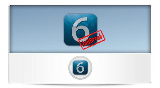iOS 6 Beta ya tiene Jailbreak Tethered para desarrolladores