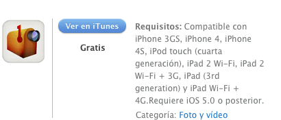 iTunes see Mail