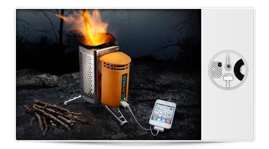 Si vas de camping llévate el BioLite
