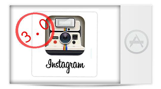 Instagram 3.0, mejorando lo presente.