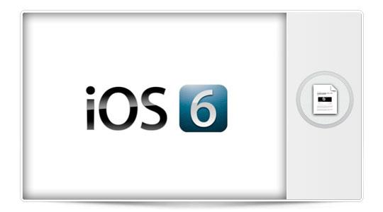 Actualizaciones ultra rápidas en iOS 6 BETA 4
