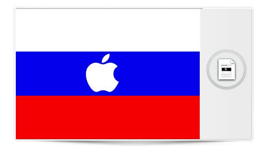 Apple a la conquista de la madre Rusia.