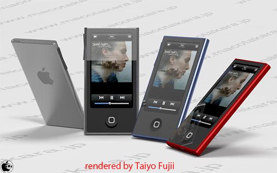 Concepto nuevo iPod