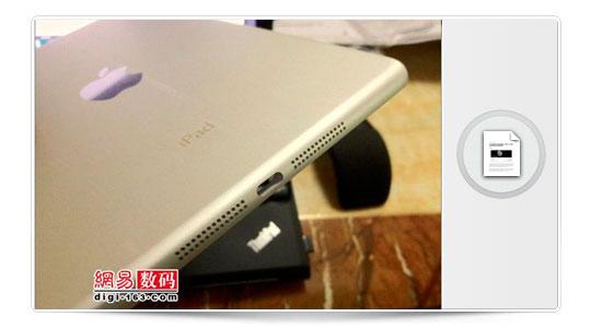 Ahora la trasera del iPad mini, desde China con amor