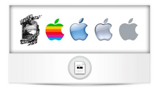 75 anuncios para contar una historia, la de Apple.