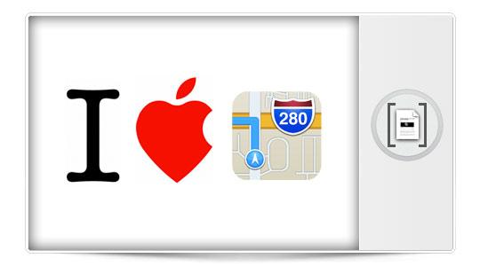 A mi me gustan los Mapas de iOS 6…