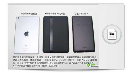 Fotos comparativas del iPad Mini, Kindle Fire HD y Nexus 7