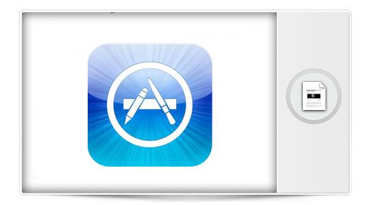 Subida de precio en todas las Aplicaciones de la App Store