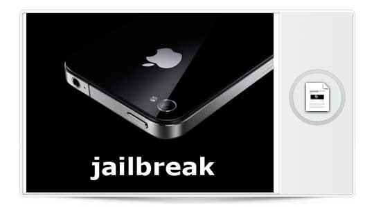 ¿Puedo hacerle JailBreak a mi iPhone? te mostramos la mejor forma de saberlo