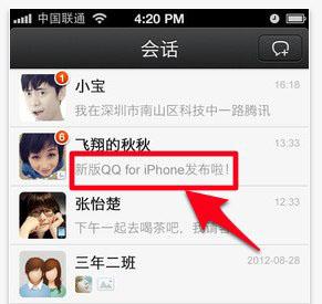 aplicacion para aparentar tener un iPhone en china