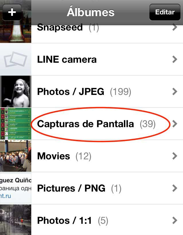 cambiar-titulo-album-iphone