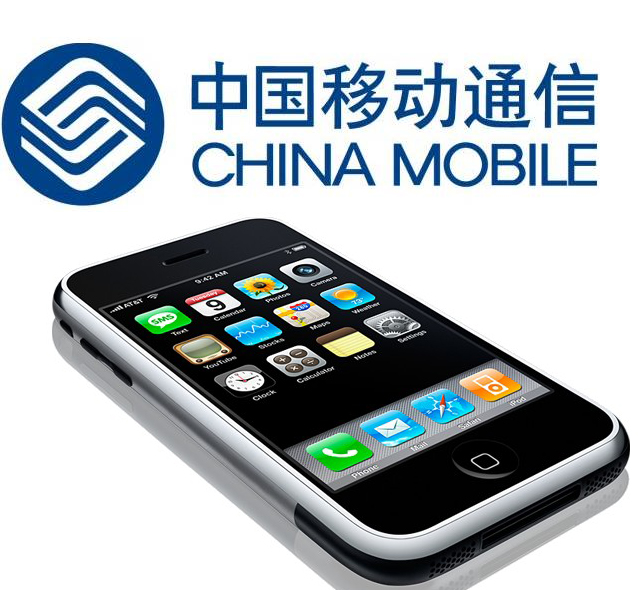 iphone mini china mobile