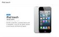 Nuevo iPod Touch 5 de 16 GB, más barato pero sin cámara…