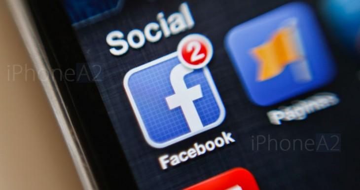 El icono secreto de Facebook que tal como vino se fue…