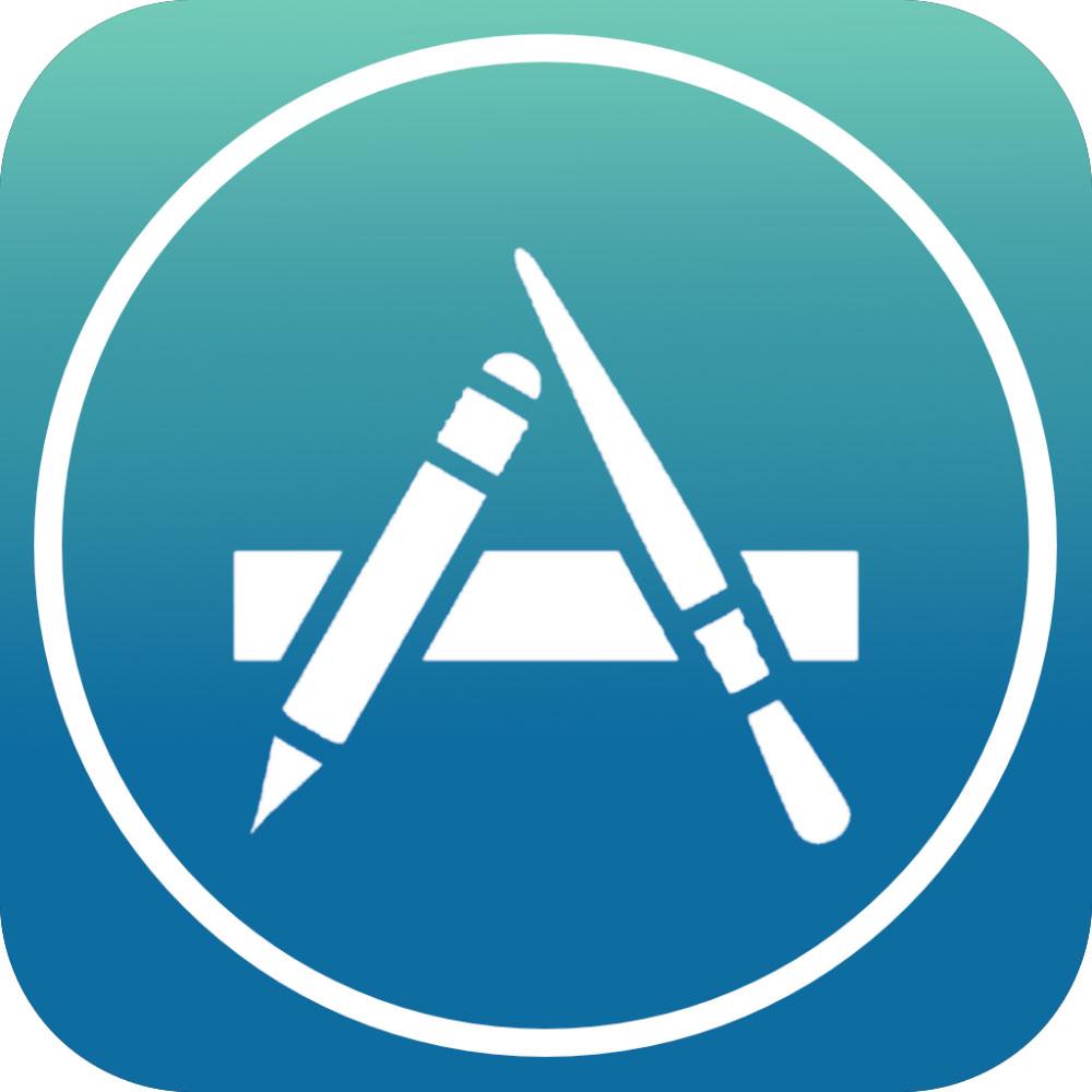 [Última hora] Los iconos de iOS7 y más características ...