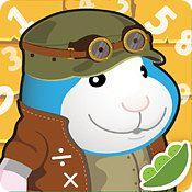hamster_opt