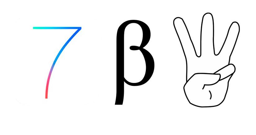 iOS 7 Beta 3 tiene la salida programada para el 8 de julio