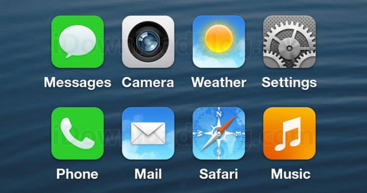 Llega la primera imagen filtrada de iOS 7  y está demasiado borrosa.