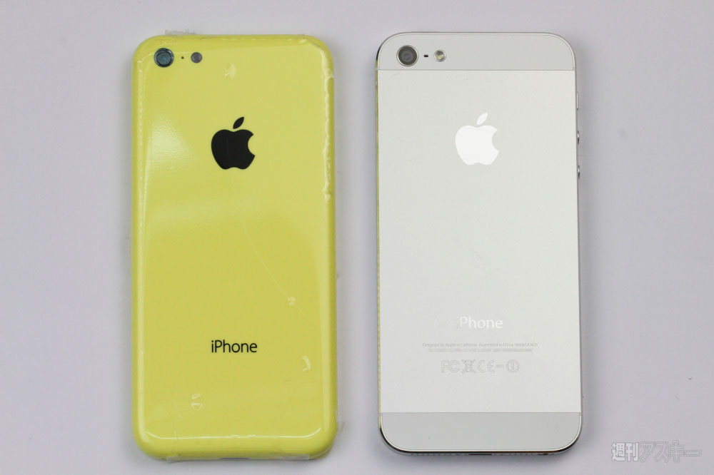 iPhone-barato-Vs-iPhone-5