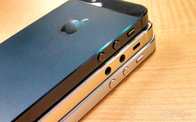 iPhone-5S-dorado