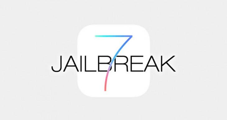 Ryan Petrich da por hecho el JailBreak iOS 7 y busca participantes para la TweakWeak 2