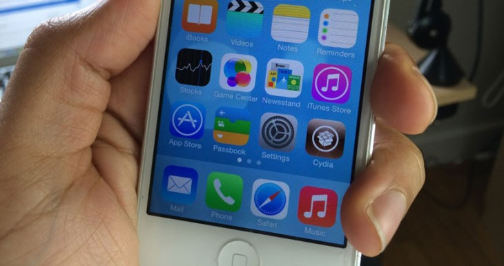 Mobile Substrate se actualiza para hacerse compatible con todos los iDispositivos