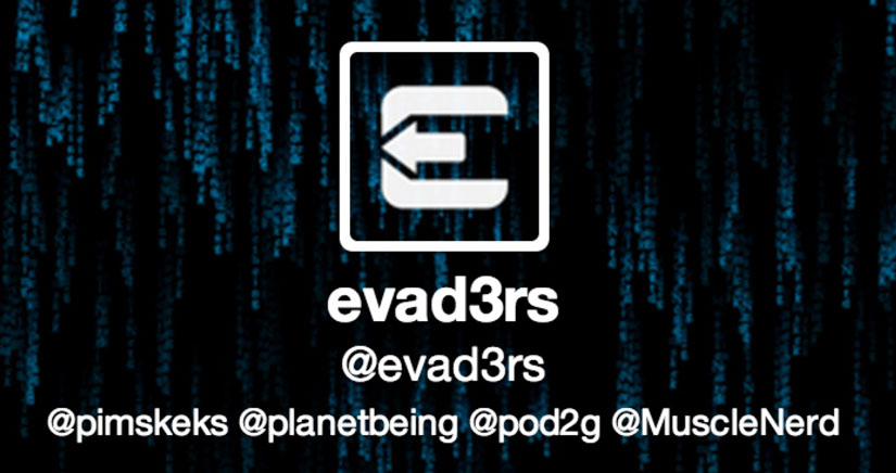 Comunicado oficial de Evad3rs tras las críticas al JailBreak iOS 7 (En Español)