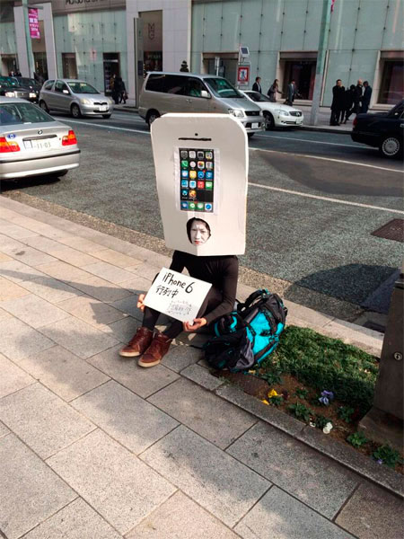 Cola-iPhone-6