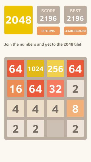 2048 bloques de números