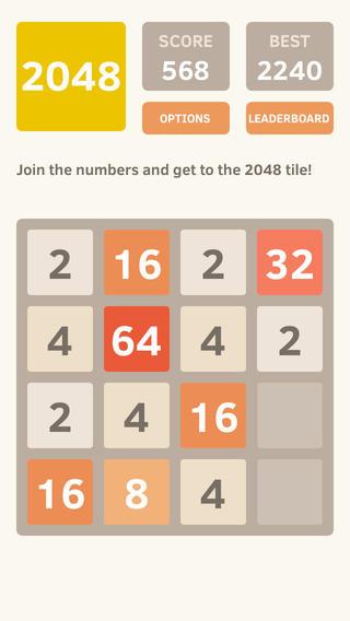 resultado de la cuadricula 2048