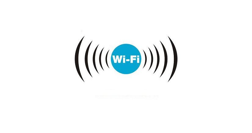 Cómo conectarte a una red Wifi oculta desde el iPhone [Abrakadabra 85]
